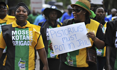 Members of the ANC Women's League march in Pretoria on the anniversary of Reeva Steenkamp's shooting