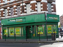 paddy_power_north_end_road_fulham_london_01